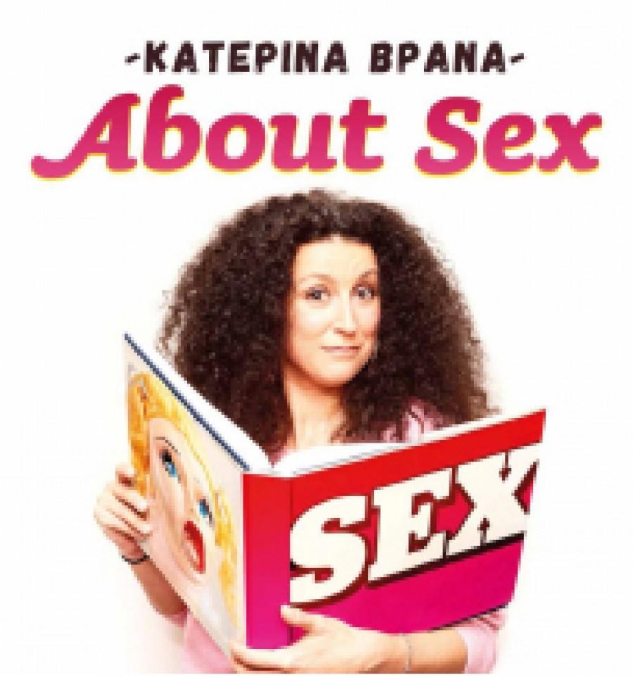 σεξ σε μουσικά βίντεο