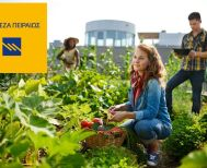 Με στόχο την αύξηση της προστιθέμενης αξίας των αγροτικών προϊόντων