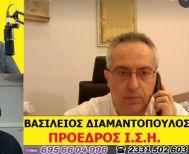 «Λαϊκά και Αιρετικά» (2/12): Ο πρόεδρος του ΙΣΗ Βασίλης Διαμαντόπουλος στον ΑΚΟΥ 99,6 για διατίμηση τεστ και διαχείριση πανδημίας