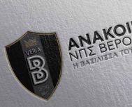Συλλυπητήρια του ΝΠΣ Βέροια 2019 για τον θάνατο του Σπύρου Σιούγγαρη.
