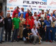 Με επιτυχία έγινε το 24ο Rally Sprint ΦΙΛΙΠΠΟΣ και το 47ο Rally Sprint ΘΕΡΜΑΪΚΟΥ