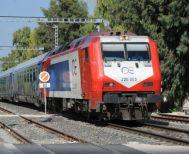 Βέροια: Αμαξοστοιχία προσέκρουσε σε βράχια - Περιπέτεια για τους επιβάτες του τρένου