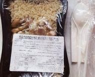 ΛΑΙΚΗ ΣΥΣΠΕΙΡΩΣΗ ΒΕΡΟΙΑΣ: Να μην διακοπεί το Πρόγραμμα σχολικών γευμάτων