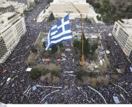 Οργανωτική Επιτροπή Συλλόγων   και Φορέων Ν. Ημαθίας: Πρόσκληση   για συμμετοχή στο συλλαλητήριο   της Κυριακής στην Αθήνα