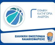 Μπάσκετ Γ' Εθνική. ΓΑΣ Μελίκης - ΑΟΚ Βέροιας διαιτητές οι κ.κ Γαζέτας και Κουκουλεκίδης