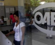 Πρόγραμμα απασχόλησης για 10.000 ανέργους από τον ΟΑΕΔ