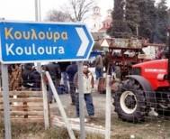 Στις 28 Ιανουαρίου βγάζουν τα τρακτέρ στους δρόμους οι αγρότες