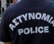 Σύλληψη δύο ημεδαπών για κατοχή ναρκωτικών και όπλων
