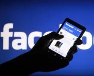 Σε θέση «μάχης» το Facebook ενόψει εκλογών