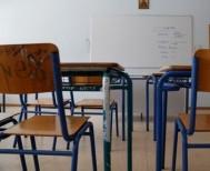 Αλλαγές στο ωρολόγιο πρόγραμμα και νέο μάθημα στα δημοτικά σχολεία