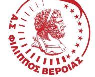 ΑΠΣ Φίλιππος Βέροιας. Συγκροτήθηκε σε σώμα το νέο ΔΣ του Συλλόγου.
