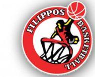 Τμήμα Μπάσκετ του Φιλίππου Λαχειοφόρος  Αγορά εν όψει Χριστουγέννων