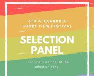 Ζητούνται εθελοντές για την αξιολόγηση ταινιών μικρού μήκους και την προβολή τους στο 6ο Φεστιβάλ Αλεξάνδρειας