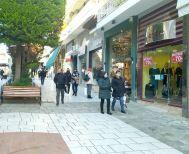 Εμπορικός Σύλλογος Βέροιας: Τέλος click away, click inside και ραντεβού - Οι Κυριακές που θα είναι ανοικτά τα καταστήματα
