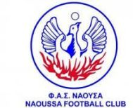 Πρόσκληση σε Γενική Συνέλευση των μελών του ΦΑΣ Νάουσα