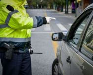 Κωδικός 4 στο 13033: Τι θα μπορεί να ρωτήσει ο αστυνομικός κατά την διάρκεια του ελέγχου