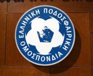 Η ΕΠΟ για Football League και Γ' Εθνική