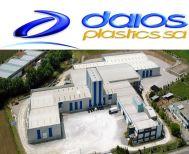 Η Δάιος Πλαστικά ΑΒΕΕ αναζητά εργαζόμενους παραγωγής