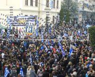 Φλογερές ομιλίες και συνθήματα για την ελληνικότητα της Μακεδονίας στο πανημαθιώτικο συλλαλητήριο κατά της Συμφωνίας των Πρεσπών