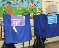 Πως ψήφισε χθες  η Ημαθία σε Περιφέρεια, Δήμους, Ευρωεκλογές - «Πρωινές Σημειώσεις»