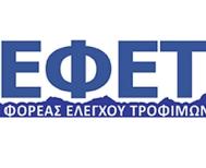 Ο ΕΦΕΤ ανακαλεί νοθευμένο ελαιόλαδο