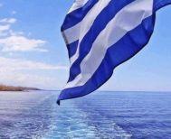 Η Ελλάδα μεγάλωσε, είναι γεγονός!