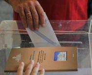 Στη δημοσιότητα χθες το ψηφοδέλτιο της Ν.Δ. στην Ημαθία - Συνεχίζονται οι «ζυμώσεις» σε ΚΙΝΑΛ και μικρότερα κόμματα