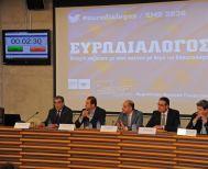 «Ευρωδιάλογος: Δημόσια Συζήτηση με τους πολίτες με θέμα το Ευρωκοινοβούλιο» στη Βέροια