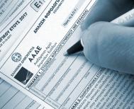 Φορολογικές δηλώσεις 2021: Σε 8 δόσεις ο φόρος εισοδήματος - Τι θα ισχύσει με αποδείξεις και τεκμήρια