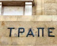 Τράπεζες: Αλλάζει το ωράριο - Οι νέες ώρες για το κοινό