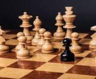 2o Διαδικτυακό Διασυλλογικό GrandPrix Γρήγορου Σκακιού της Ένωσης Σκακιστικών Σωματείων Κεντροδυτικής Μακεδονίας