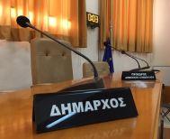 Δημοτικό Συμβούλιο: Νέα συνεδρίαση μέσω τηλεδιάσκεψης την Τετάρτη, 3 Μαρτίου