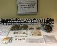 Από το Τμήμα Ασφάλειας Βέροιας συνελήφθη ημεδαπός άνδρας για διακίνηση ναρκωτικών ουσιών