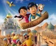ΑΝΑΒΑΛΛΕΤΑΙ η προβολή της ταινίας ''ΤΟ ΜΑΓΙΚΟ ΧΑΛΙ'' στην Αλεξάνδρεια