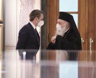 Συνάντηση Μητσοτάκη - Ιερώνυμου: Τι θα γίνει με τις εκκλησίες το Πάσχα - Πώς θα λειτουργήσουν