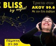 Έρχεται το νέο ανανεωμένο ζωντανό Music Bliss... By night!