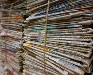 Λουκέτο σε καθημερινή αθλητική εφημερίδα της Θεσσαλονίκης
