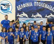 «Έκλεψαν» τις εντυπώσεις οι μικροί κολυμβητές του Πήγασου στην Πτολεμαΐδα