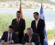 Online υπογραφές μαζεύουν για να γίνει δημοψήφισμα για τη Συμφωνία των Πρεσπών