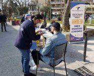 Συνεχίζονται τα δωρεάν Rapid Test σε περιοχές του Δήμου Βέροιας - Το εβδομαδιαίο πρόγραμμα