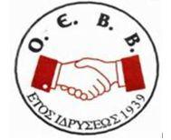 Η Ομοσπονδία Βέροιας σε συνεργασία με το Δήμο της πόλης εντάσσεται στον τοπικό ιστότοπο