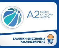 A2 Μπάσκετ. Το Σάββατο 16/11 Ανατόλια- Φίλιππος Βέροιας