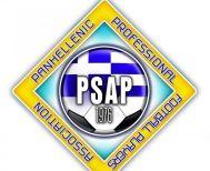 Διευκρινήσεις από ΠΣΑΠ για τους ανασφάλιστους ποδοσφαιριστές της FL