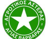 Συλλυπητήρια ανακοίνωση του Αγρ. Αστέρας Αγ. Βαρβάρας