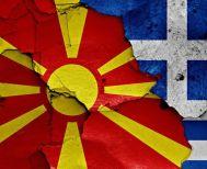 Για την ΜΑΚΕΔΟΝΙΑ η ελληνική κυβέρνηση αγρόν αγοράζει και αλλού τυρβάζει!