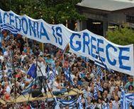 Μίσθωση λεωφορείου από το Δήμο Νάουσας για την συμμετοχή δημοτών στο Συλλαλητήριο για τη Μακεδονία στην Αθήνα