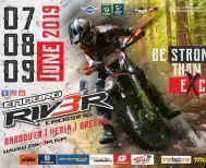 Αρχές Ιουνίου το Riv3r Enduro Crossing στην Βέροια
