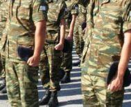 Αυξάνεται η θητεία στον στρατό ξηράς!