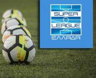 Τα αποτελέσματα και η βαθμολογία της Super League 1