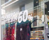 Σειρά προτάσεων του Εμπορικού Συλλόγου Βέροιας για τη στήριξη του λιανεμπορίου Αθ. Τσιπουρίδου στον ΑΚΟΥ 99.6: «Κατά τη 30% μειωμένη η κίνηση, από την αρχή του 2020»